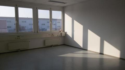 Büroraum Büro, Vorraum und Klima in Einem?!Gibt es nicht?Doch bei uns im BIZ schon!