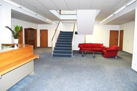 Foyer Vielseitig nutzbares Gewerbeanwesen für Büro-/Verwaltung, Produktion oder Lagerhaltung!
