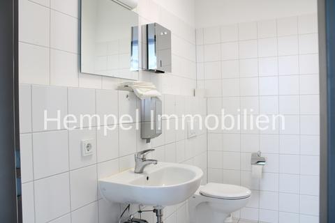 WC in der Fläche Moderne und helle Büroräumlichkeiten in Singen Industriegebiet