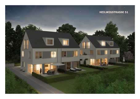 Illustration bei Nacht Bestes Waldtrudering: Doppelhaushälfte mit exklusiver Ausstattung in ruhiger Lage! Neubau!