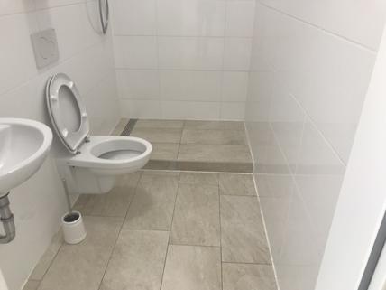 WC mit DUsche Gewerbefläche für Ladengeschäft - Nähe Ratzinger Platz
