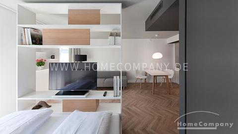 Schlafbereich Tolles möbliertes Apartment in der Parkstadt Schwabing