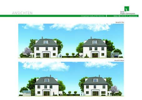 Hausansicht Neubau! Doppelhaushälfte in ruhiger Lage von Bogenhausen-Denning!