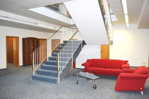 Treppenaufgang Vielseitig nutzbares Gewerbeanwesen für Büro-/Verwaltung, Produktion oder Lagerhaltung!